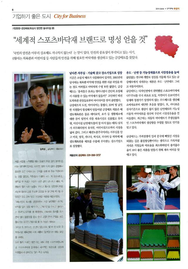 신문기사.jpg